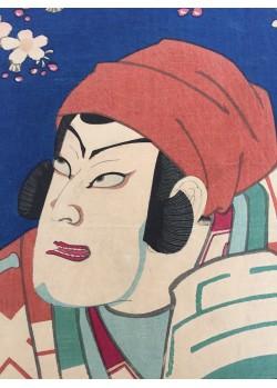 Komachi hime