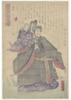 Mashiba Hisayoshi de la province de Settsu