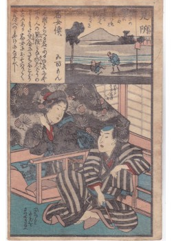 Shunga - la station n° 28 Mitsuke