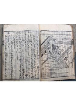 La vie du régent Shôtoku Taishi
