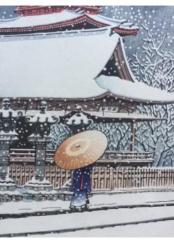 Neige au sanctuaire Ueno Toshogu