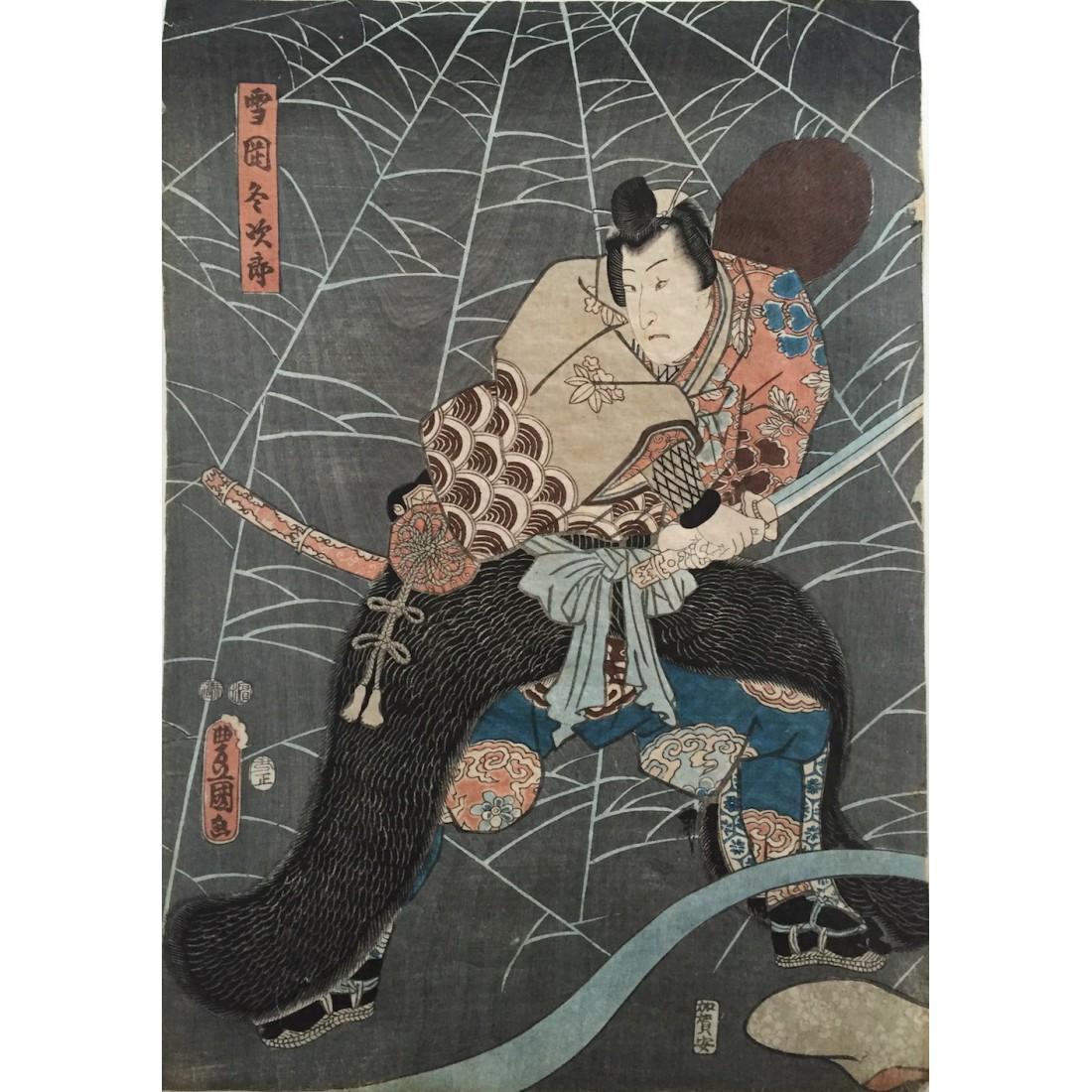 l'acteur Bandô Takesaburô I dans le rôle de Yukioka Fuyujirô
