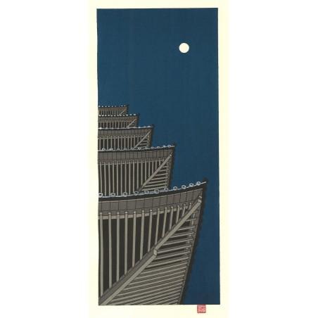 Kato Teruhide la pagode Yasaka
