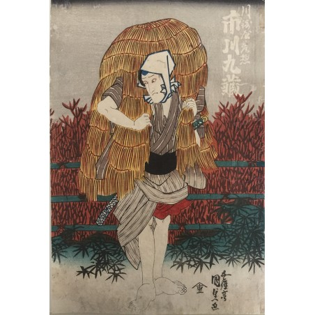 Fumio Fujita - Kamiko Chi et herbes fraiches