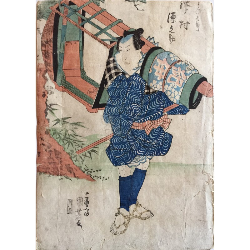 Kunisada Utagawa - Mimurotoji de la province de Yamashiro