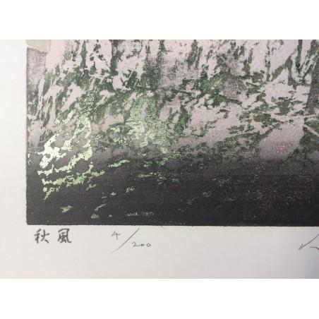 Norikane Hiroto - Cerisiers en fleurs à travers un shoji