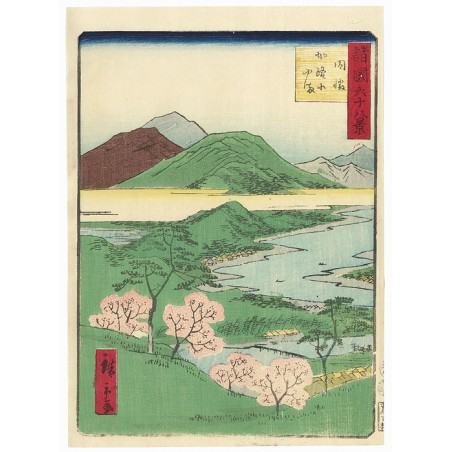 Kunio Kaneko - Les couleurs de l'automne