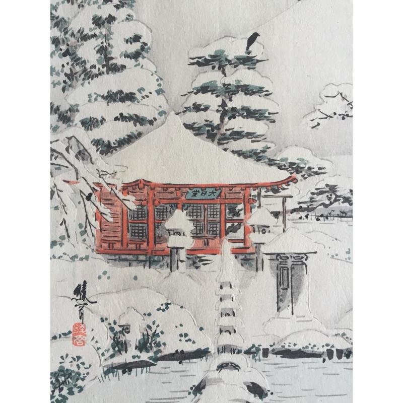 Hiroshige II - Montagnes en dents de scie