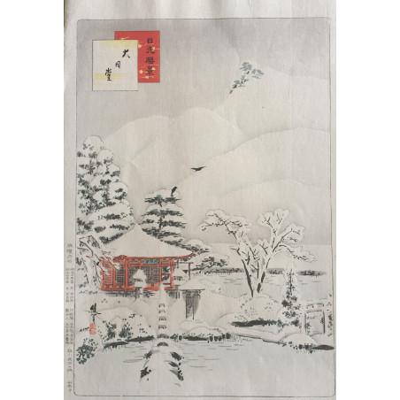 Hiroshige II - Le port de Fukuura