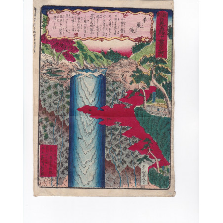 Tomikichiro Tokuriki - Pins à Shin Karasaki
