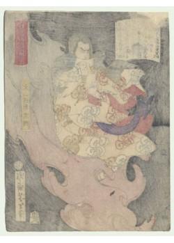 Inuyama Dôsetsu Tadamoto