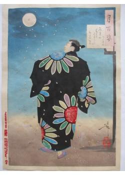 YOSHITOSHI Tsukioka - RR161