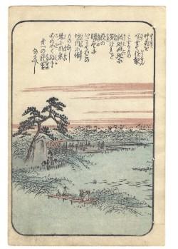 HIROSHIGE Ando- RR217